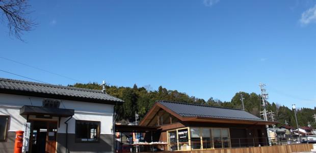 去年の12月に明知鉄道明智駅の隣にできた、駅前交流施設「喫茶 […]