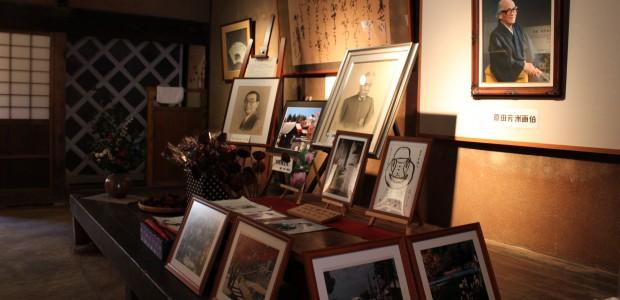 岩村駅から徒歩10分、明治時代の旧家を利用した展示施設「いわ […]