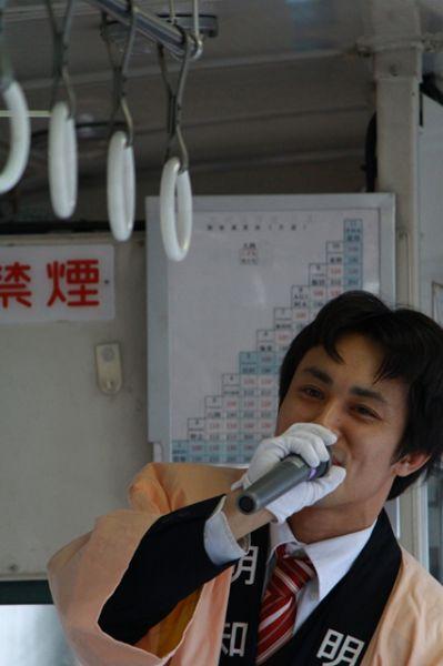 明知鉄道伊藤さん