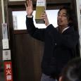 歴女列車の企画内で岩村醸造さんへお邪魔することがありましたの […]